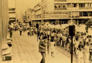 Desfile de los estudiantes del Tec, la UNA y la UCR luego del 28 de octubre de 1980